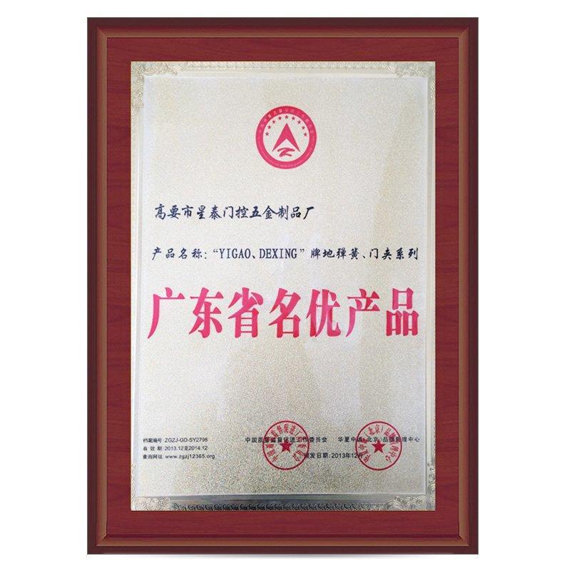 Guangdong famoso BrandName