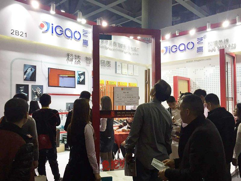 March 2017 Guangzhou Poly Building Materials Exhibition -1