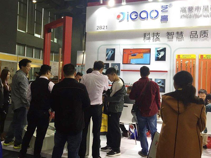 2017年3月广州保利建材展会-2