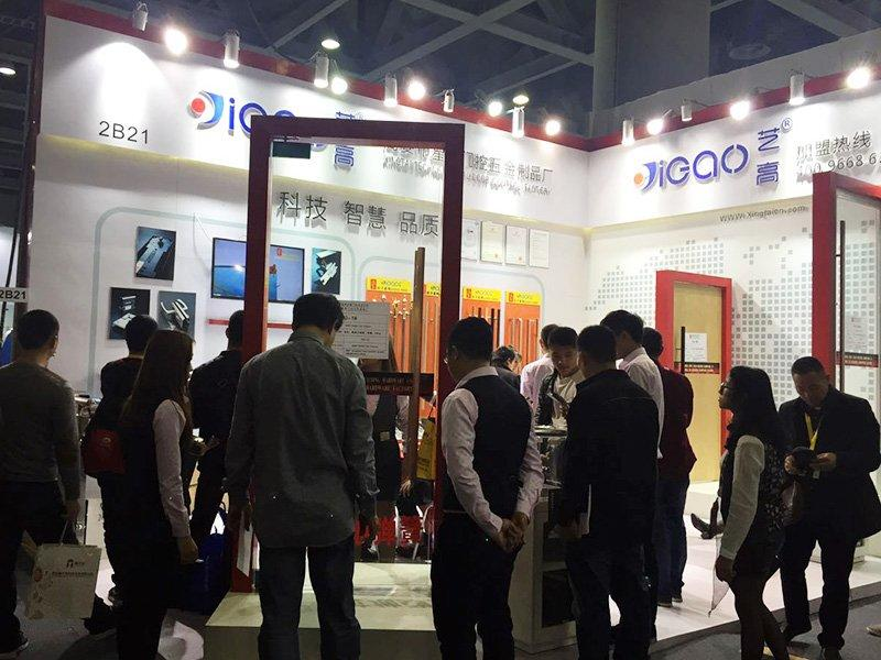 March 2017 Guangzhou Poly Building Materials Exhibition -5